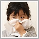 アレルギー相談外来