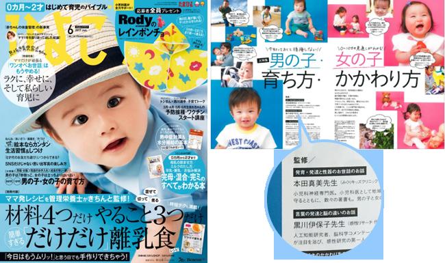magazine170518