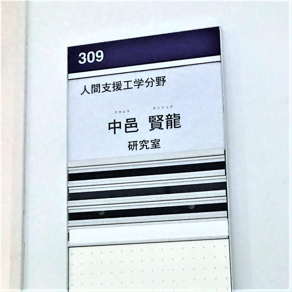 3EF902A7-513C-4AB2-BDD1-EB0FAC40D2FC